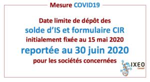 Dépôt du formulaire CIR reporté au 30 juin 2020 pour les entreprises concernées